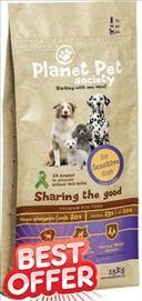 Planet Pet Sensitive Lamb dog food 15 kg
