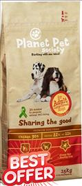 Planet Pet Adult Large Breed Chicken dog food  15 kg