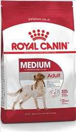 Royal Canin Medium Adult Dog Food 15 Kg