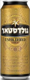Goldstar unfiltered beer pail 500 ML