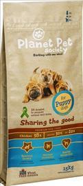 Planet Pet Puppy Chicken dog food   15 kg