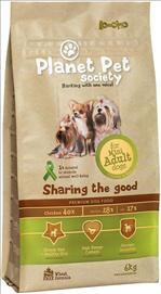 Planet Pet Adult Mini Chicken dog food  6 kg